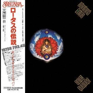 Santana ロータスの伝説 完全版 -HY...の関連商品9