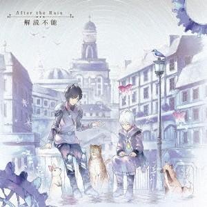 After the Rain (そらる×まふまふ) 解読不能 [CD+DVD]<初回限定盤> 12c...