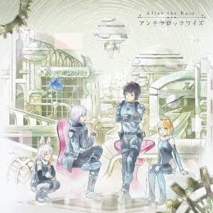 After the Rain (そらる×まふまふ) アンチクロックワイズ [CD+DVD]<初回限定...