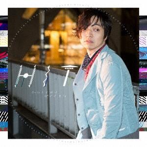 三浦大知 HIT [CD+DVD+スマプラ付] CD