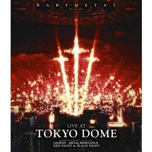 BABYMETAL LIVE AT TOKYO DOME<通常盤> Blu-ray Disc 特典あり