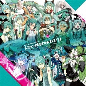 Various Artists EXIT TUNES PRESENTS Vocalohistory ...