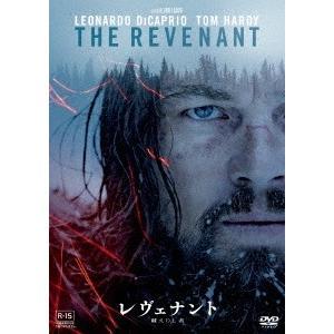 レヴェナント:蘇えりし者 DVD