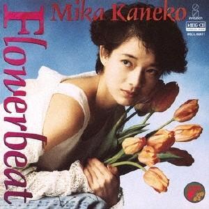金子美香 Flowerbeat MEG-CD