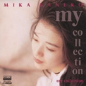 金子美香 MY COLLECTION MEG-CD