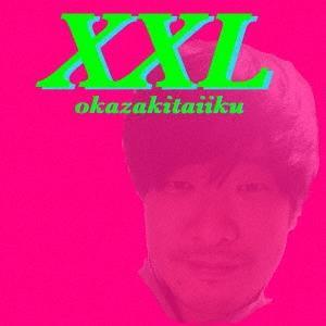 岡崎体育 XXL [CD+DVD]<初回生産限定盤> CD