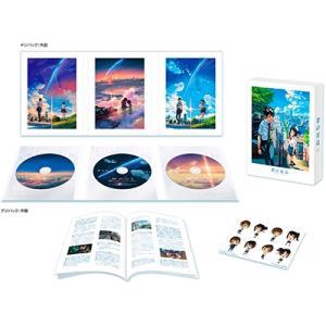 君の名は。 スペシャル・エディション Blu-...の関連商品4