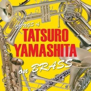 Various Artists TATSURO YAMASHITA on BRASS 〜山下達郎作品...