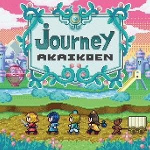 赤い公園 journey<通常盤> 12cmCD Single