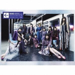 乃木坂46 生まれてから初めて見た夢 [CD+DVD+豪華フ...