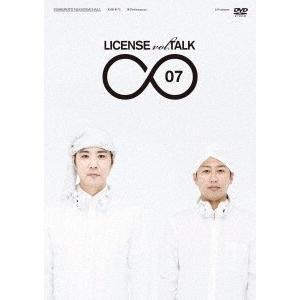 ライセンス LICENSE vol.TALK ...の関連商品7