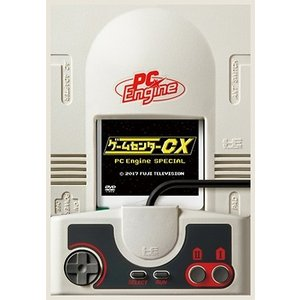 有野晋哉 ゲームセンターCX PC Engine SPECIAL DVD