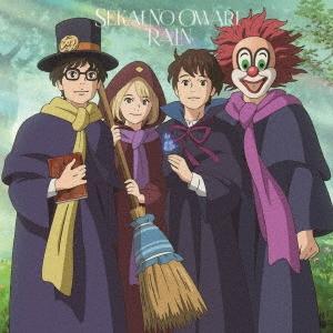 SEKAI NO OWARI RAIN (A) [CD+謎の...