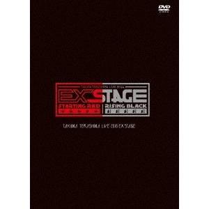 寺島拓篤/TAKUMA TERASHIMA LIVE 2016 EX STAGE LIVE DVD  DVD