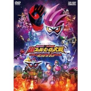 仮面ライダー×スーパー戦隊 超スーパーヒーロー大戦 コレクターズパック  DVD