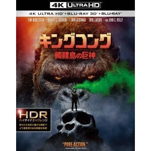 キングコング:髑髏島の巨神 <4K ULTRA...の関連商品1
