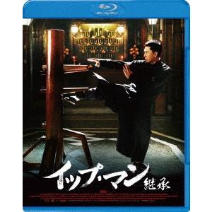 イップ・マン 継承 Blu-ray Discの商品画像
