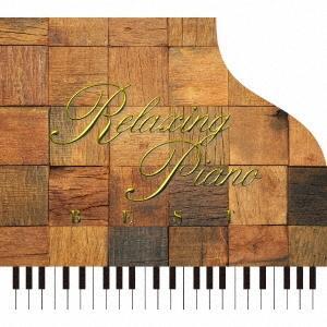 広橋真紀子 リラクシング・ピアノ〜ベスト ジブリ・コレクション CD