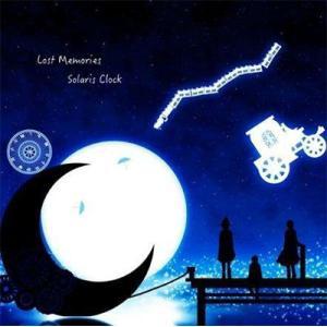 Solaris Clock Lost Memories CD