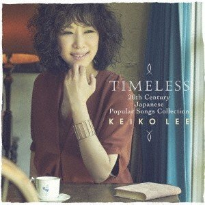 ケイコ・リー TIMELESS 20th Cen...の商品画像