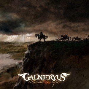 Galneryus ULTIMATE SACRIFICE CD