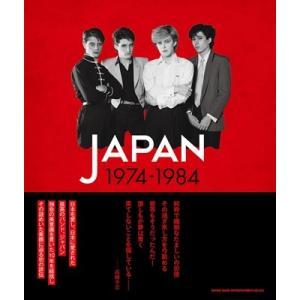 JAPAN 1974-1984 光と影のバンド全...の商品画像