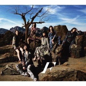 Flower (J-Pop) たいようの哀悼歌 ...の商品画像