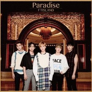 FTISLAND Paradise (B) [C...の商品画像