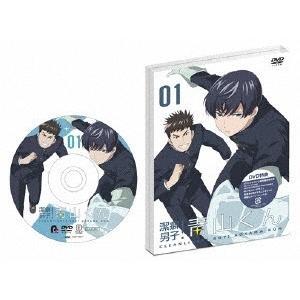 潔癖男子 青山くん 01 DVD