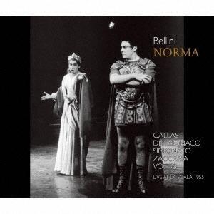マリア・カラス ベルリーニ:歌劇≪ノルマ≫全曲 [2UHQCD] HQCD