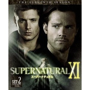 ジャレッド・パダレッキ SUPERNATURAL XI スーパーナチュラル <イレブン> 後半セット DVD