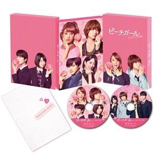 ピーチガール 豪華版<初回限定生産版> DVD ...の商品画像