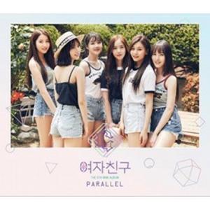 GFRIEND Parallel: 5th Mini Album (Love Ver.) CD
