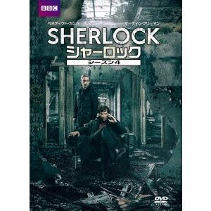 SHERLOCK/シャーロック シーズン4 D...の関連商品1