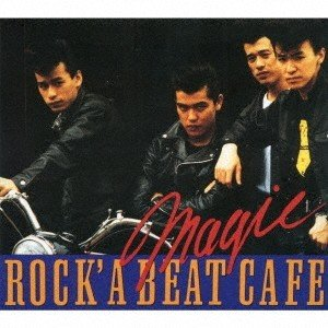 MAGIC ROCK'A BEAT CAFE CD