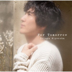 清塚信也 For Tomorrow CD