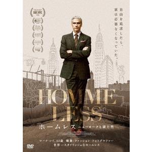 ホームレス ニューヨークと寝た男 DVD