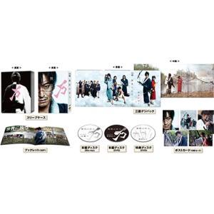無限の住人 ブルーレイ&DVDセット ...の関連商品9