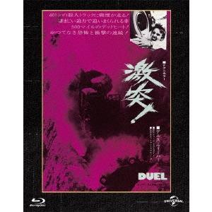 激突!<初回生産限定版> Blu-ray Disc ※特典あり