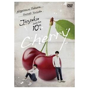 磁石 磁石単独ライブ「Cherry」 DVD