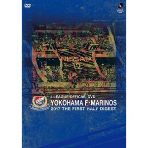 横浜F・マリノス YOKOHAMA F・MARINOS 20...