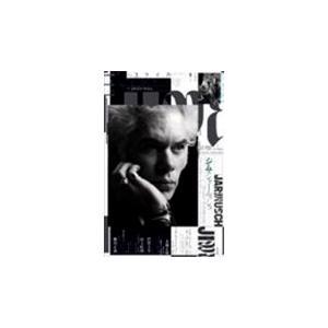 ユリイカ 2017年9月号 特集=ジム・ジャームッシュ -『ストレンジャー・ザン・パラダイス』から『...