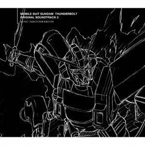 オリジナル・サウンドトラック「機動戦士ガンダム サンダーボルト」2 [Blu-spec CD2] Blu-spec CD