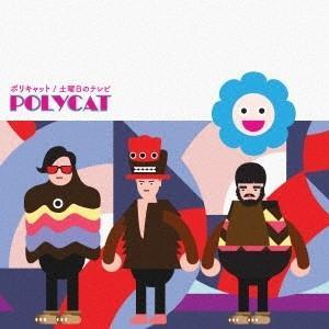 Polycat 土曜日のテレビ CD
