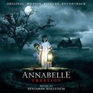Benjamin Wallfisch オリジナル・サウンドトラック アナベル 死霊人形の誕生 CD