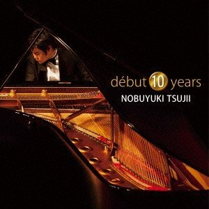 辻井伸行 debut 10 years CD
