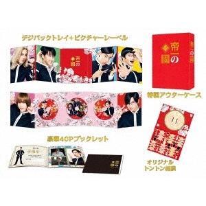 帝一の國 豪華絢爛版 DVD ※特典ありの関連商品9