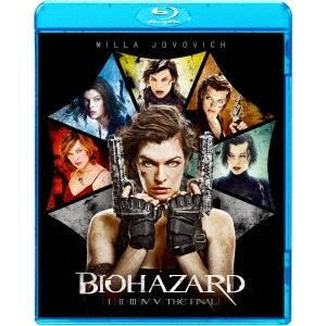 ミラ・ジョヴォヴィッチ バイオハザード ブルーレイ コンプリート バリューパック Blu-ray D...