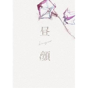 昼顔 豪華版 [Blu-ray Disc+DV...の関連商品8