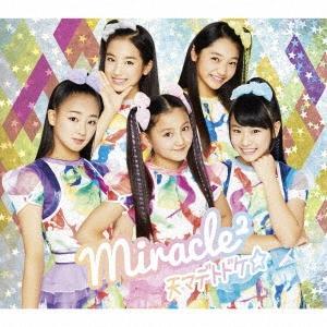 miracle2 from ミラクルちゅーんず! 天マデトドケ☆ [CD+DVD]<初回生産限定盤> 12cmCD Single 特典あり